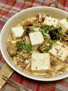 鯖味噌缶と豆腐の卵とじ