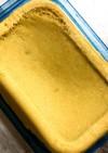 しっとりプロテイン蒸しパン