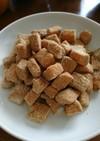 たっぷり黄粉の一口揚げパン(о´∀`о)
