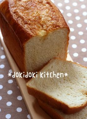 HBで♡ブラウンシュガー食パン