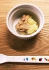 離乳食中期☆ツナのポテトサラダ☆