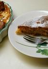 リンゴのキャラメリゼ入焼きっぱなしケーキ