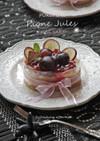 ピオーネ*ジュレのロールケーキ
