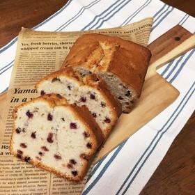ブルーベリーといちごのパウンドケーキ