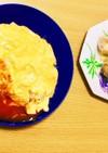 手羽元肉のセパレートオムライス