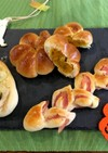 かぼちゃパン 野菜パン ベーコンエピ