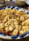 キャンプ場でも作れる四川風麻婆豆腐