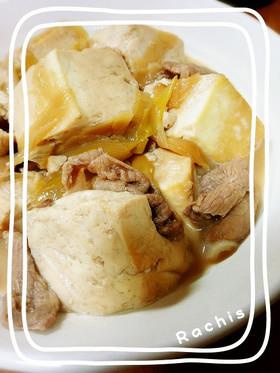余ったすき焼きのタレで!肉豆腐♪
