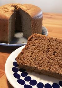 紅茶のブランシフォンケーキ