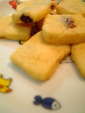 ソフトクッキー★ラムレーズン