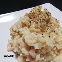 生米から簡単♪チーズリゾット