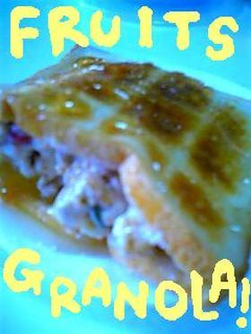 フルーツグラノーラ★でさくさくトースト