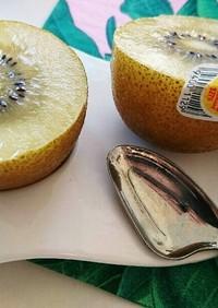 キウイの簡単な食べ方
