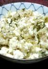玄米高菜(豆腐入り)混ぜご飯
