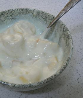 簡単!ゆず味のヨーグルトバナナ