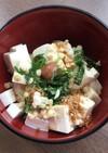 めんつゆで、豆腐丼