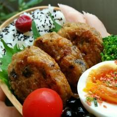 【簡単!】鰯(イワシ)と豆腐のハンバーグ
