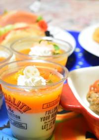 野菜ジュースdeハロウィンゼリー