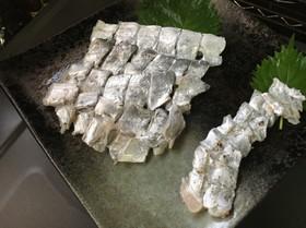 太刀魚のお刺身 炙り