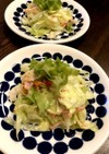 四角豆のはいった☆カニカマレタスサラダ