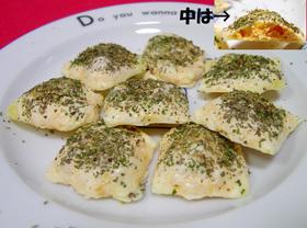 レンジde簡単おつまみ★チーズクラッカー