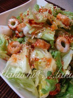 レタスとちくわのピリ辛サラダ