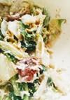 白菜の大量消費に、さっぱりサラダ。