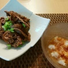 【ズボラ飯】牛肉のさっぱり炒め