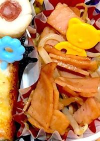 お弁当に☺ハムともやしのバター醤油炒め♡