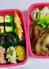 運動会☆中学生〜握り寿司風  二段弁当〜