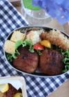 【簡単レシピ】肉巻きおにぎりお弁当