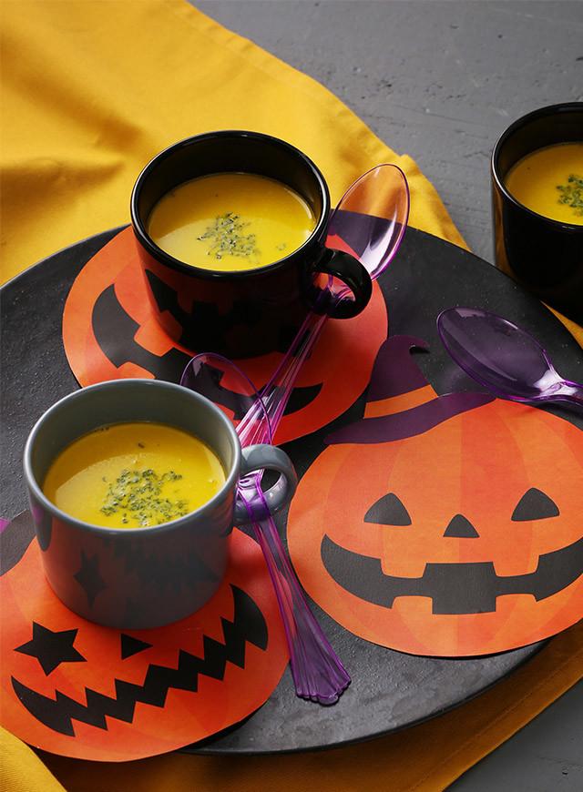 ハロウィンにぴったり☆かぼちゃのスープ