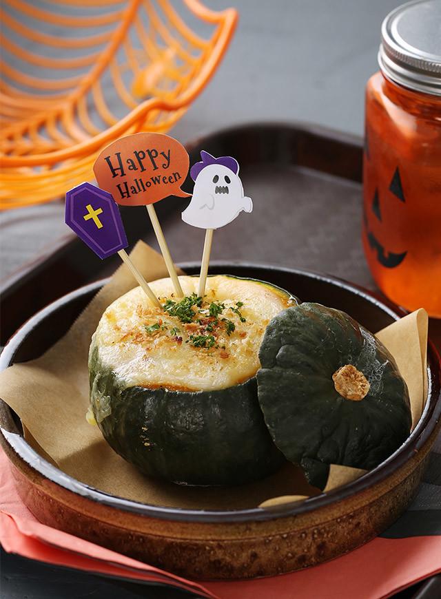 ハロウィンに子ども喜ぶ☆かぼちゃグラタン