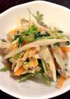 レンジで簡単☆根菜と豆苗のサラダ♪