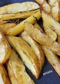 オーブンでフライドポテト*ヘルシオ使用