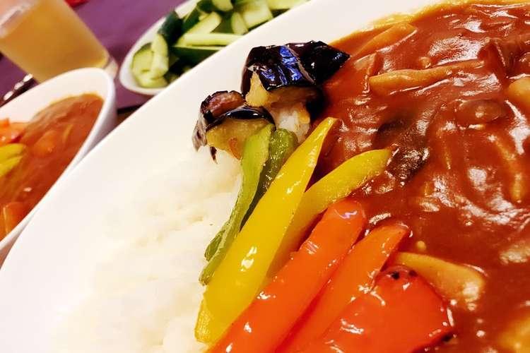 素 カレー 野菜 揚げ