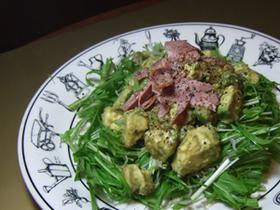 水菜とアボガドのサラダ