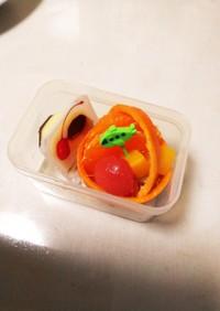オレンジの飾り切り~簡単なかごに~