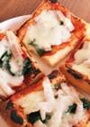 簡単!栄養満点!薄揚げピザ