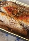 オイルサーディンのオーブン焼き