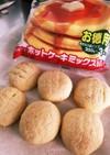 ♡簡単メロンパン♡HKMver.