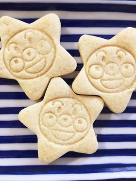 HM型抜きクッキー 簡単材料 卵不使用