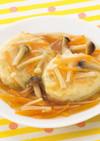 きのこあんかけ(鶏肉と豆腐)