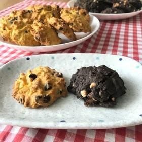 くるみとチョコチップのドロップクッキー