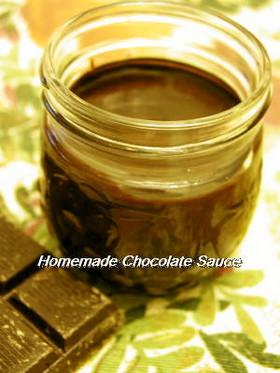 なんちゃって♪手作りチョコレートソース