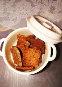 糖質制限☆生おからクッキークルミ入り