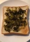 かんたん❀高菜トースト