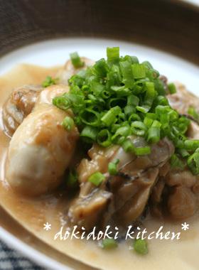牡蠣のわさびポン酢バター炒め