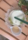 キャロブ・シロップ&豆乳ヘルシードリンク