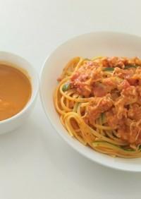 蟹のトマトパスタ & ビスク